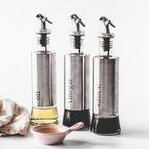日式調味瓶家用玻璃油瓶不銹鋼醬油壺醋瓶油瓶廚房用品