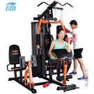 綜合訓練器大型健身房多功能健身器材家用組合套裝腿部訓練 igo 小明同學