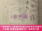 二手書博民逛書店罕見日本文學史近世篇上Y479343 ドナルド·キーン 中央公論社 出版1976