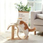 貓咪爬架可磨貓爬架貓抓柱貓架小型劍麻桶貓塔貓架子跳臺玩耍用品