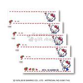 〔小禮堂〕Hello Kitty 日製燙布姓名貼組《5入.紅白.坐姿》刺繡燙貼.布飾.標示貼 4972873-73848