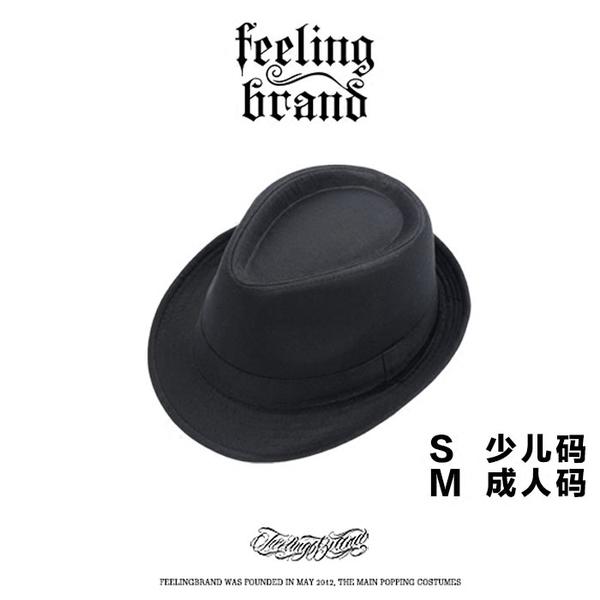 紳士帽 poppin少兒popping兒童禮帽街舞mj帽表演紳士帽locking帽子演出 星河光年