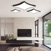 led吸頂燈 110V 臥室客廳入戶燈具5CM超薄創意藝術走廊過道燈飾
