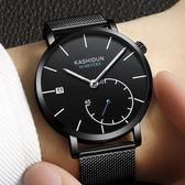 新款手錶男錶防水運動時尚腕錶石英錶簡約學生潮流絲帶男錶