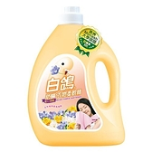 白鴿 防蹣衣物柔軟精(小蒼蘭)3.2kg【愛買】