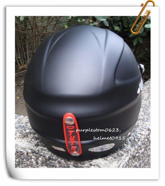 林森●GRS半罩安全帽,半頂式,瓜皮帽,雪帽,附耐磨鏡片,077,消光黑