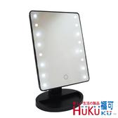 福可觸控式LED燈鏡-箱購