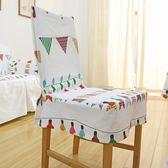椅套 定制小彩旗棉質布藝餐桌椅套酒店飯店椅套餐廳凳子套定做椅子套【店慶八八折】