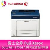 分期0利率  富士全錄 Fuji Xerox DocuPrint P455d A4單功能雷射印表機