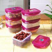 廚房保鮮盒六件套塑料飯盒水果微波便當盒冰箱收納密封盒igo 美芭