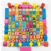 木制積木兒童益智早教100顆動物印花積木玩具1-3-6歲