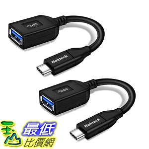 Nekteck USB-IF Certified(2-Pack) USB C to USB 3.0 Adapter USB 3.1(Gen1) Type C Male to USB3.0