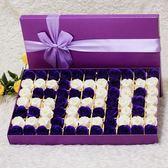 生日禮物女朋友520送女生浪漫實用走心的肥皂玫瑰花香皂花束禮盒
