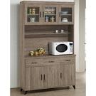 櫥櫃 餐櫃 QW-816-4 珂琪4尺餐...
