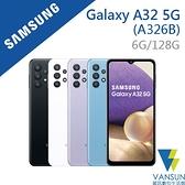 【贈環保購物袋+集線器】Samsung Galaxy A32 5G (6G/128G) 6.5吋 智慧型手機【葳訊數位生活館】