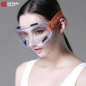 成楷防護眼鏡防塵防風防沙飛濺工業粉塵眼鏡騎行保護眼睛 護目鏡 范思蓮恩