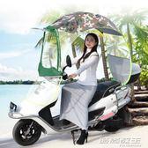 第八代電動車摩托遮雨棚蓬遮陽傘新款防曬電瓶擋風罩擋雨透      時尚教主