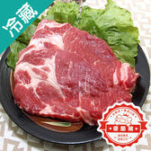 優酪豬梅花肉排1盒(豬肉)(300g+-5%/盒)【愛買冷藏】