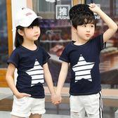 兒童短袖t恤男童純棉半袖2019新款寶寶夏裝女童打底衫小男孩上衣 『快速出貨』