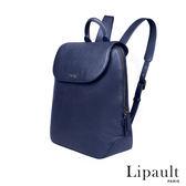 法國時尚Lipault 真皮後背包S(海軍藍)