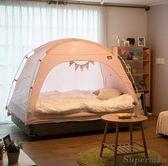 兒童帳篷 - 雙人蚊帳兒童室內帳篷床上防風公主游戲屋jy男孩女孩過家家超大房子【八折柜惠】