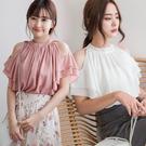 MIUSTAR 削肩康康袖肩洞雪紡上衣(...