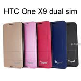 【Dapad】經典隱扣皮套 HTC One X9 dual sim