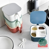 調料盒廚房用品收納家用調味品瓶裝糖罐子【福喜行】