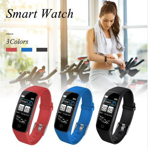 智慧手環 V8彩屏心率血壓血氧監測藍牙多種表盤時尚大屏運動手環 糖果時尚
