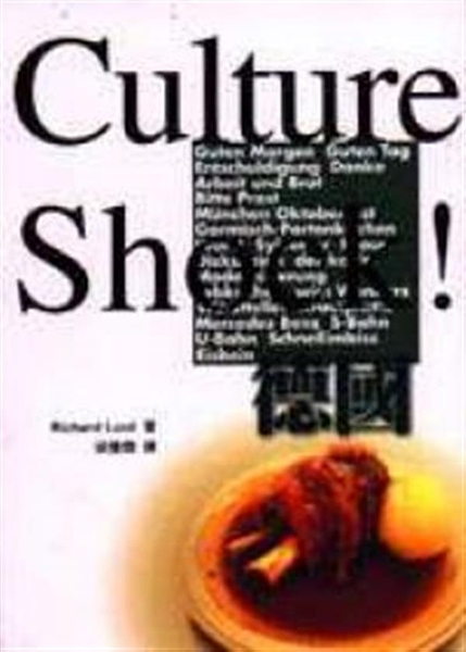 (二手書)Culture Shock!德國