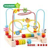 兒童串珠繞珠早教嬰兒玩具6-12個月寶寶益智力玩具0-1-2歲3周歲【快速出貨】