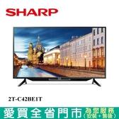 SHARP夏普42吋安卓連網液晶顯示器2T-C42BE1T含配送+安裝【愛買】