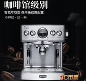 Eupa/燦坤 TSK-1837B意式咖啡機家用商用全半自動蒸汽式煮咖啡壺 mks免運