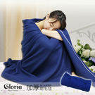 冷氣 毛毯 絨毯 毯被 加厚 刷毛 旅行 車用 冷氣 沙發