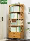簡易書架落地置物架實木多層簡約現代兒童學生收納桌上書櫃【618店長推薦】