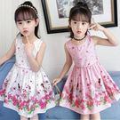 *夏日《甜美花仙子》甜美小洋裝