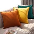 沙發抱枕靠墊客廳北歐輕奢純色大靠枕天鵝金絲絨簡約靠背套 NMS蘿莉新品