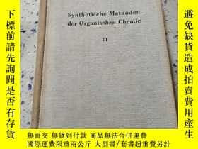 二手書博民逛書店Synthetic罕見methods of organic Ch