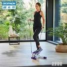 家用踏步機健身器材運動健身女小型腳踏登山機踩踏機訓練鍛煉 LJ5505【極致男人】
