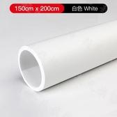 背景布 磨砂PVC背景板布攝影拍照紙直播道具純色照相證件照網紅拍攝ins 150*200cm