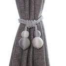 窗簾綁帶 綁帶磁鐵扣一對裝掛鉤夾裝飾掛件點綴創意環保掛球扎束帶【快速出貨八折特惠】