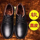 皮鞋 皮鞋男鞋真皮黑色牛皮棉鞋冬季加絨工作休閒鞋子 莎瓦迪卡