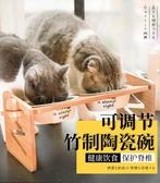 貓碗陶瓷保護頸椎狗狗食碗貓糧雙碗貓咪食盆水碗狗碗飯盆寵物用品【快速出貨】