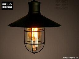 INPHIC- 工業風格復古吊燈美式創意咖啡館酒吧吧台鍋蓋鳥籠單頭吊燈-E款_S197C