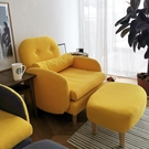 單人沙發椅陽台休閒椅子臥室小沙發網紅躺椅女小戶型靠背懶人沙發【全館免運】