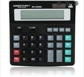 大號語音計算器財務會計計算機