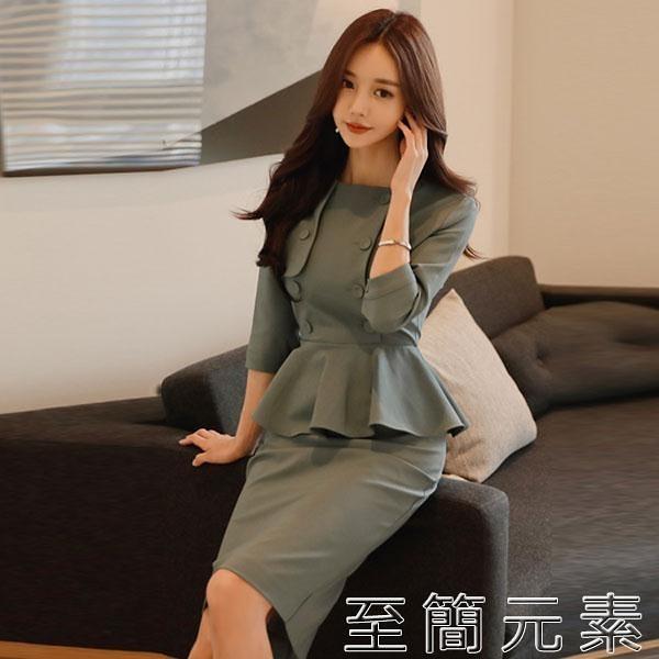 秋裝新款女韓版OL氣質修身圓領拼接荷葉邊雙排扣包臀洋裝子