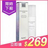 韓國 AHC 透明質酸B5化妝水(神仙水)100ml【小三美日】A.H.C $349