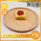 INPHIC-臭豆腐模型 麻辣臭豆腐 夜市小吃-IMFA207104B