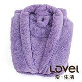 LOVEL 7倍強效吸水抗菌超細纖維浴袍(柔綿紫)